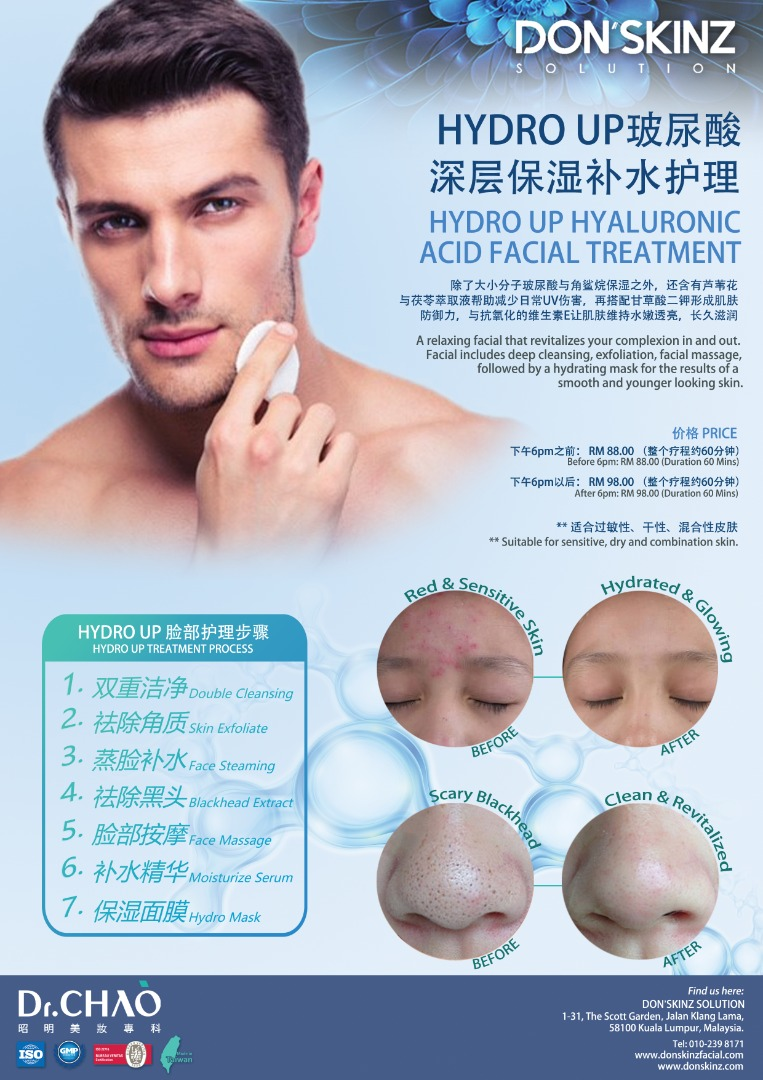 HYDRO UP HYALURONIC ACID FACIAL TREATMENT